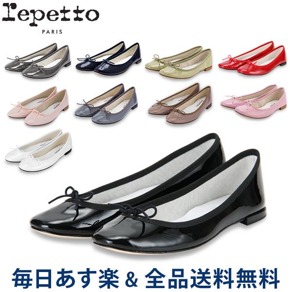 【2点300円OFFクーポン 4/15まで】 [全品送料無料] レペット Repetto バレエシューズ サンドリヨン エナメル V086V MYTHIQUE FEMME CENDRILLON フラットシューズ レディース 革靴 かわいい レザー パテント