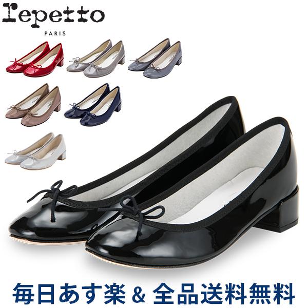 【2点300円OFFクーポン 4/15まで】 [全品送料無料] レペット Repetto バレエシューズ カミーユ V511V MYTHIQUE FEMME CAMILLE レディース パンプス 革靴 エナメル ローヒール かわいい