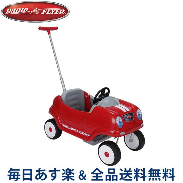 [全品] RadioFlyer ラジオフライヤー (Radio Flyer) 乗用玩具 ステア&ストロールクーペ Ride Ons Steer & Stroll Coupe 74 42385956459  あす楽:LUCIDA