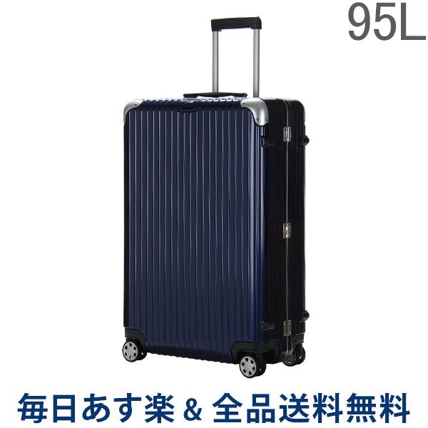 【2点300円OFFクーポン 4/15まで】 [全品送料無料] リモワ RIMOWA リンボ 818.77 81877 マルチホイール 4輪 スーツケース ナイトブルー Multiwheel 95L (881.77.21.4)
