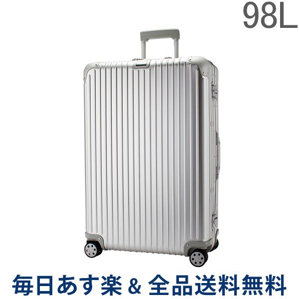 【2点300円OFFクーポン 4/15まで】 [全品送料無料] リモワ RIMOWA トパーズ 923.77.00.4 スーツケース TOPAS 98L
