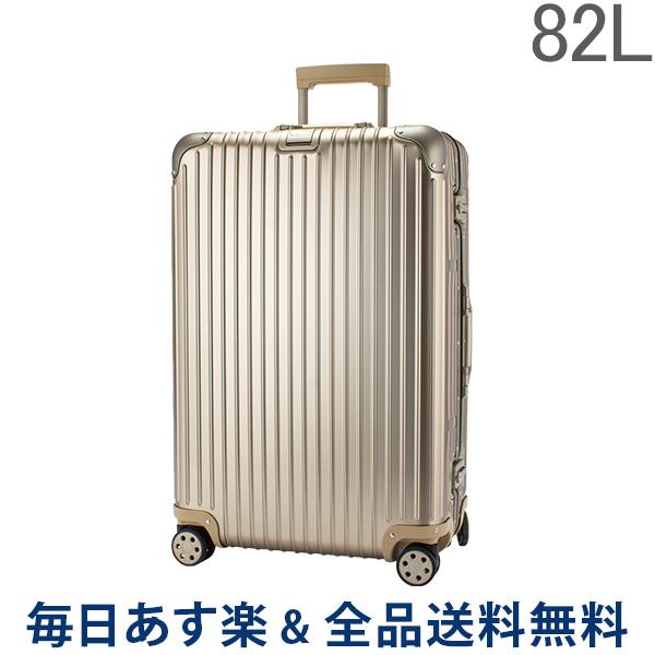 [全品送料無料] リモワ RIMOWA トパーズ チタニウム 82L 924.70.03.4 Topas Titanium Multiwheel チタンゴールド (シャンパンゴールド) スーツケース 4輪 マルチホイール