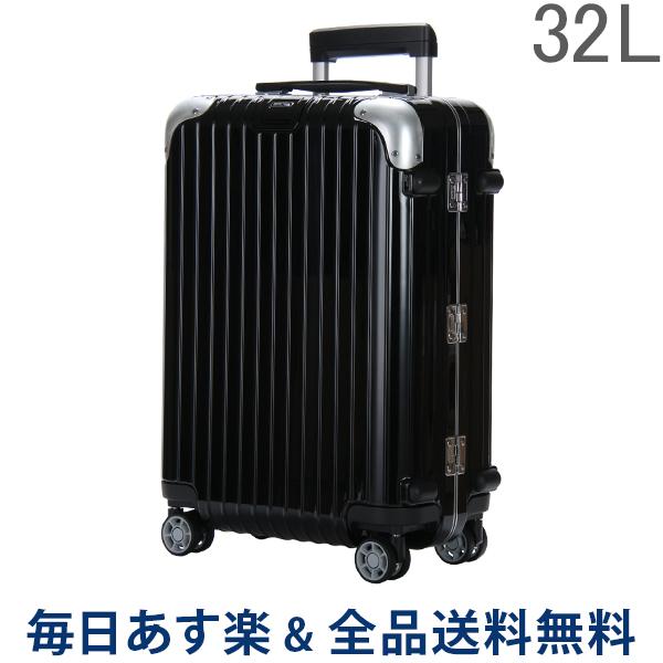 【あす楽】[全品送料無料] リモワ RIMOWA リンボ 890.52 89052 キャビンマルチホイール イアタ 4輪 スーツケース ブラック Cabin Multiwheel IATA 32L (881.52.50.4)