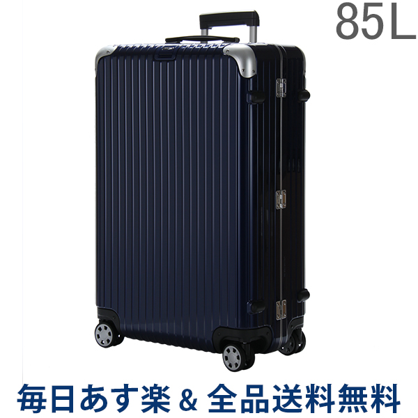 [全品送料無料] リモワ RIMOWA Limbo リンボ 891.73 89173 マルチホイール 73 4輪 スーツケース ナイトブルー Multiwheel73 85L (881.73.21.4)