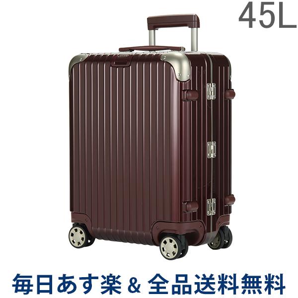 [全品送料無料] リモワ RIMOWA Limbo リンボ Cabin MultiWheel キャビン4輪 Carmona Red カルモナレッド 881.56.34.4 スーツケース