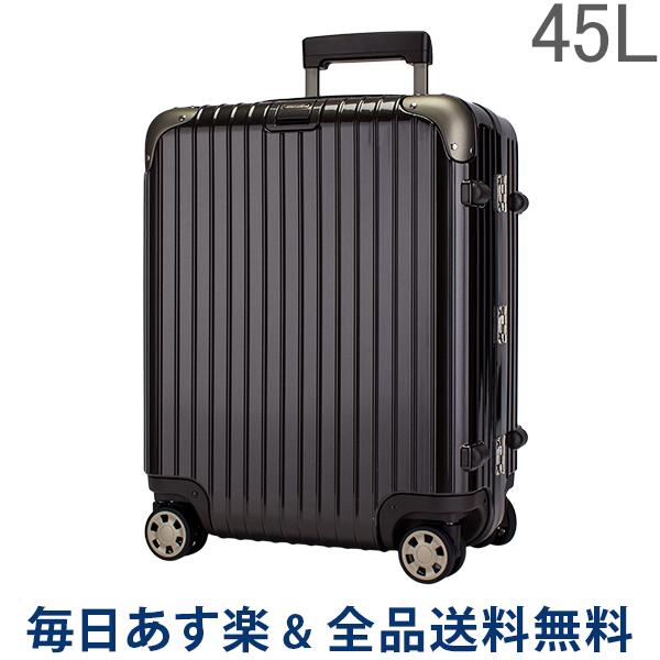 [全品送料無料] リモワ RIMOWA リンボ 45L 4輪 マルチウィール スーツケース 881.56.33.4 グラナイトブラウン Limbo MultiWheel Granite brown キャリーバッグ