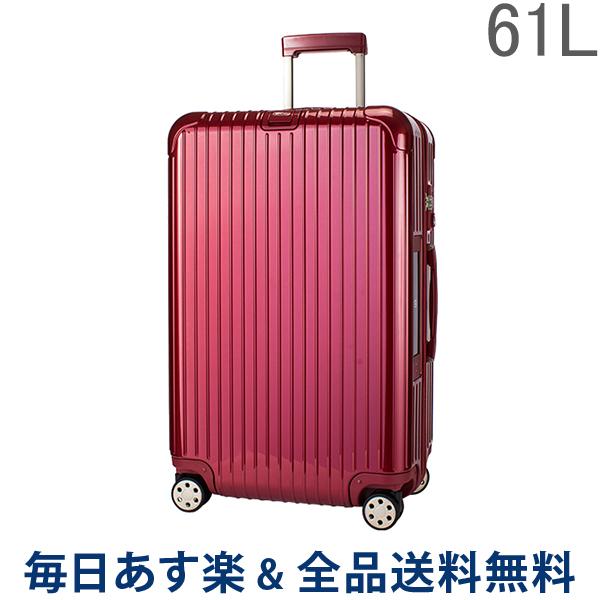 [全品送料無料] リモワ RIMOWA 【4輪】 サルサ デラックス 831.63.53.5 スーツケース マルチ Salsa Deluxe Multiwheel Orient Red オリエント レッド 61L 電子タグ 【E-Tag】