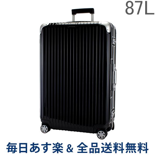 [全品送料無料] リモワ RIMOWA リンボ 882.73.50.5 マルチホイール 73 4輪 スーツケース ブラック Multiwheel73 87L 電子タグ 【E-Tag】