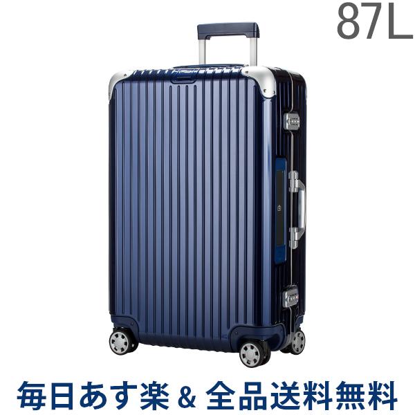 [全品送料無料] リモワ RIMOWA Limbo リンボ 882.73.21.5 マルチホイール 73 4輪 スーツケース ナイトブルー Multiwheel73 87L 電子タグ 【E-Tag】