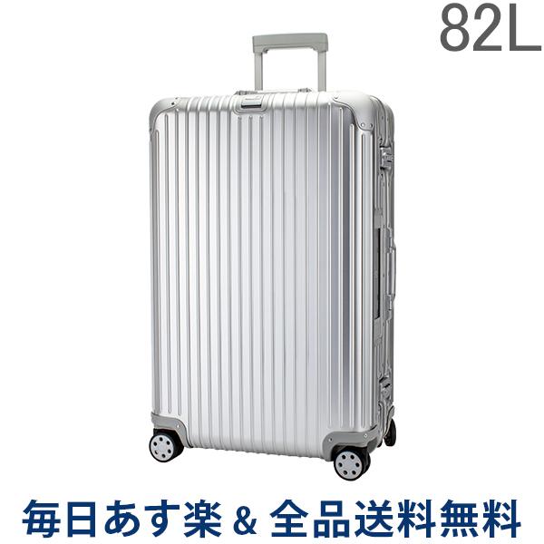 [全品送料無料] リモワ RIMOWA トパーズ 924.73.00.5 スーツケース TOPAS Multiwheel 【4輪】 82L 電子タグ 【E-Tag】