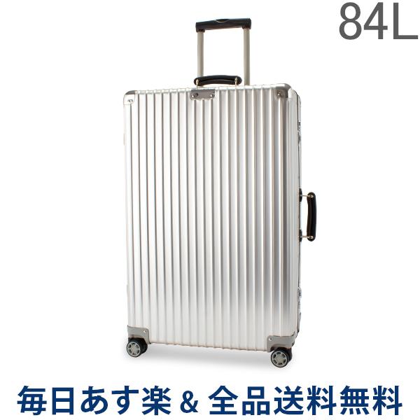 [全品送料無料] リモワ RIMOWA 【Newモデル】 クラシック 97273004 チェックイン L 84L 4輪 スーツケース シルバー Classic 旧 クラシックフライト