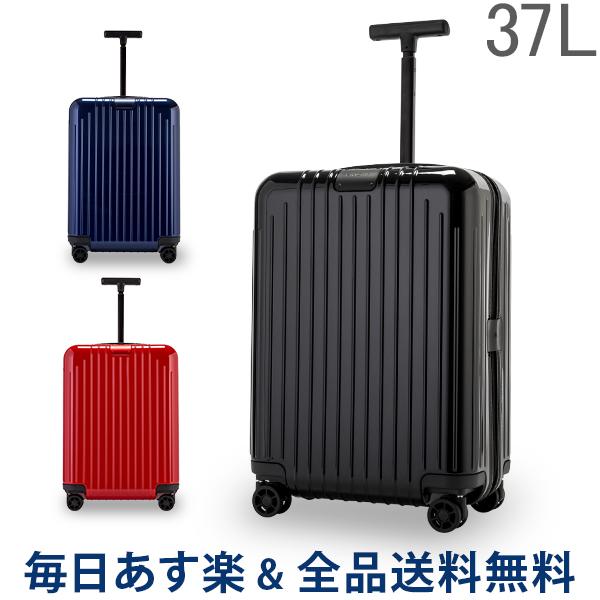 【2点300円OFFクーポン 4/15まで】 [全品送料無料] リモワ RIMOWA 【Newモデル】 エッセンシャル ライト 823536 キャビン 37L 4輪 機内持ち込み スーツケース Essential Lite 旧 サルサエアー