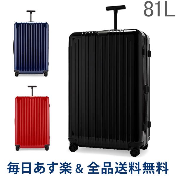 【2点300円OFFクーポン 4/15まで】 [全品送料無料] リモワ RIMOWA 【Newモデル】 エッセンシャル ライト 823736 チェックイン L 81L 4輪 スーツケース Essential Lite 旧 サルサエアー