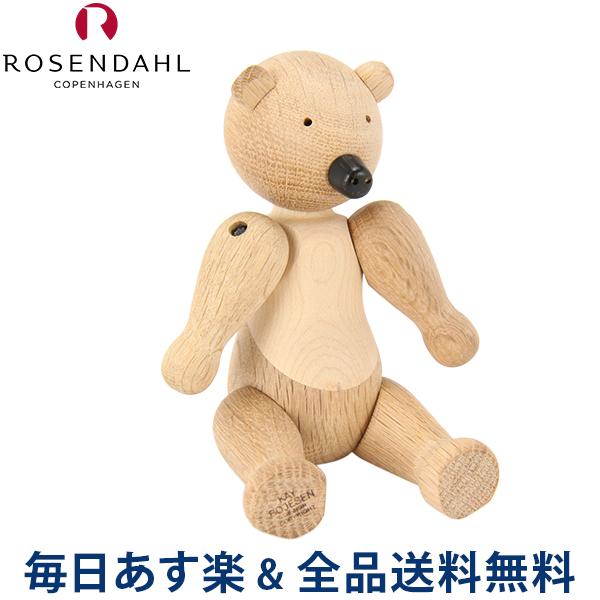 【2点300円OFFクーポン 4/15まで】 [全品送料無料] Rosendahl ローゼンダール EU正規品 ベアー (クマ) 木のオブジェ 木製玩具 Kay Bojesen Bear, oak/maple 39251 ラッピング対応可 送料無料