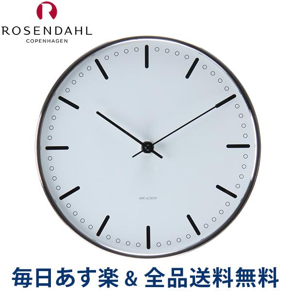 [全品送料無料] Rosendahl ローゼンダール アルネ・ヤコブセン シティホール 掛け時計 Arne Jacobsen AJ City Hall Clock 210, white 43631 あす楽