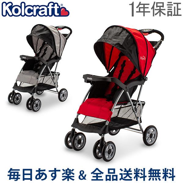 【2点300円OFFクーポン 5/17迄】 【1年保証】[全品送料無料] コルクラフト ベビーカー クラウド ストローラー 軽量 コンパクト 安全 赤ちゃん KL020 KOLCRAFT Cloud Plus Lightweight Stroller