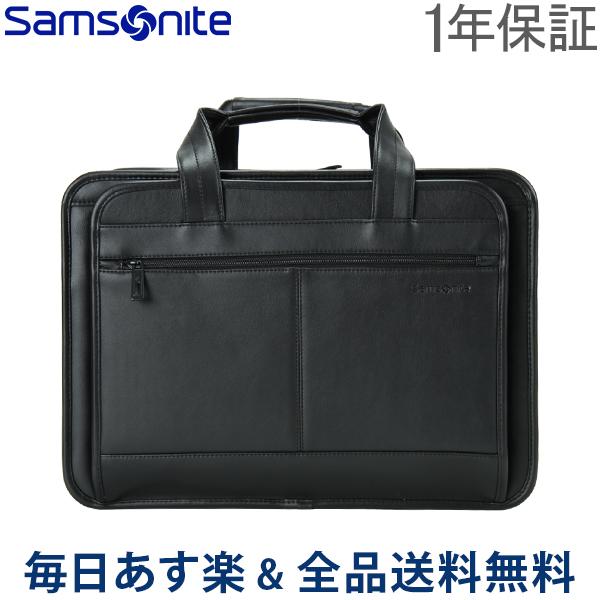 【1年保証】[全品送料無料] サムソナイト Leather Business レザービジネス Expandable Leather Business Case エクスパンダブル レザーブリーフケース Black ブラック 43118-1041 ビジネスバッグ パソコンケース ブリーフケース 送料無料
