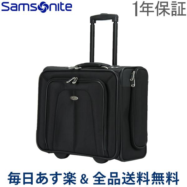 【1年保証】[全品送料無料] SAMSONITE サムソナイト Business ビジネス Sideloader Mobile Office サイドローダーモバイルオフィス キャリーケース Black ブラック 11020-1041 ビジネスバッグ トローリー スーツケース