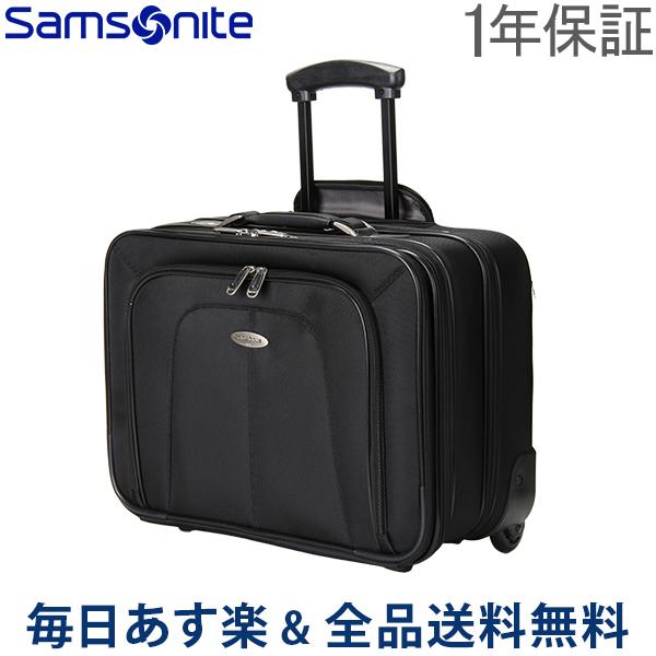 【1年保証】[全品送料無料] サムソナイト SAMSONITE モバイルオフィス キャリーバッグ ブラック 11021-1041 Business One Mobile Office ビジネスバッグ キャリーケース