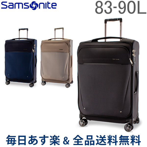 【2点300円OFFクーポン 4/15まで】 【1年保証】[全品送料無料] サムソナイト Samsonite スーツケース 83-90L ビーライト スピナー 71 エキスパンダブル B-Lite Icon SPINNER 71 EXP 106698 キャリーケース