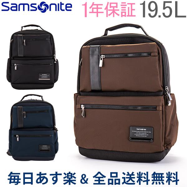 【2点300円OFFクーポン 4/15まで】 【1年保証】[全品送料無料] サムソナイト Samsonite バックパック リュック 15.6インチ オープンロード Openroad Laptop Backpack 77709 メンズ ビジネスバッグ ラップトップ