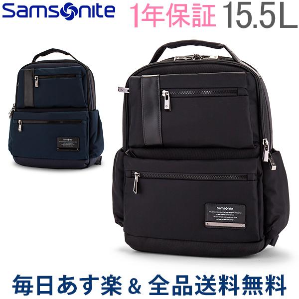 【2点300円OFFクーポン 4/15まで】 【1年保証】[全品送料無料] サムソナイト Samsonite バックパック リュック 14.1インチ オープンロード 77707 Openroad Laptop Backpack メンズ ビジネスバッグ ラップトップ