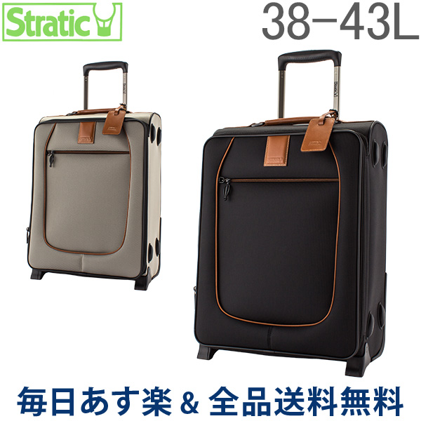 [全品送料無料] ストラティック Stratic スーツケース 機内持ち込み Sサイズ 38-43L 軽量 2輪 ソフト 頑丈 小型 キャリーバッグ ドイツ おしゃれ シェルテック