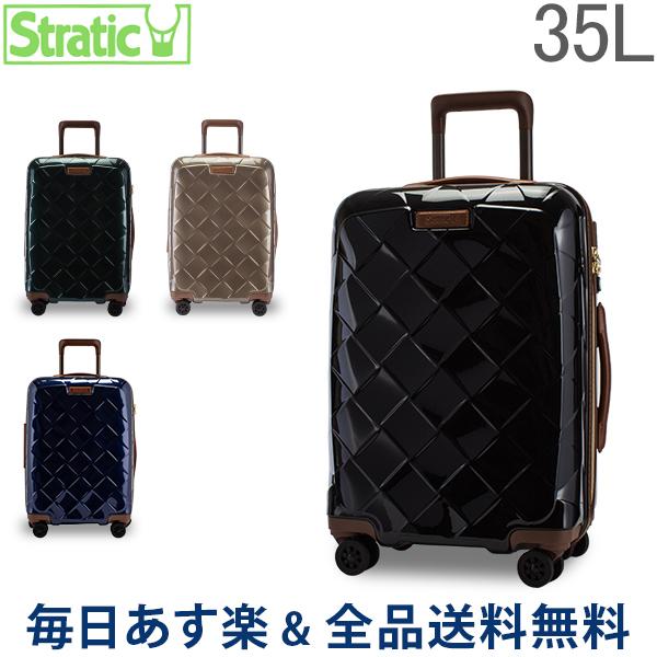【2点300円OFFクーポン 4/15まで】 [全品送料無料] ストラティック Stratic スーツケース 35L Sサイズレザー & モア 3-9894-55 LEATHER & MORE 軽量 本革 キャリーバッグ キャリーケース S 4DW TSA