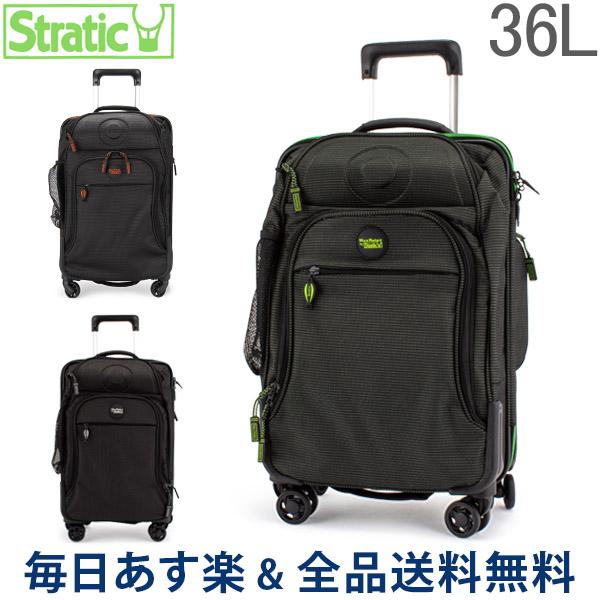 [全品送料無料] ストラティック Stratic スーツケース 36L Sサイズ リラックス 2 4輪 3-9848-55 Relax 2 軽量 キャリーバッグ ソフト 旅行 Mover S 4R TSA
