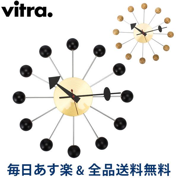 【2点300円OFFクーポン 4/15まで】 [全品送料無料] ヴィトラ Vitra 掛け時計 Ball Clock (ボールクロック) ウォールクロック デザイン インテリア おしゃれ