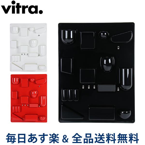 [全品送料無料] Vitra ヴィトラ UTEN.SILO ユテンシロ 壁掛け 文房具入れ UTEN.SILO II