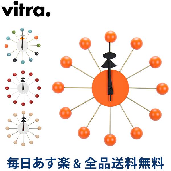 【2点300円OFFクーポン 4/15まで】 [全品送料無料] ヴィトラ Vitra 壁掛け時計 ウォールクロック ボールクロック 201 250 Wall Clocks Ball Clock 掛け時計 デザイン