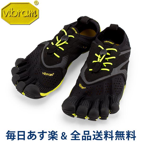 [全品送料無料] ビブラム Vibram FiveFingers ファイブフィンガーズ メンズ V-Run Mens 5本指 シューズ ランニングシューズ ベアフット靴 ウォーキング 16M3101