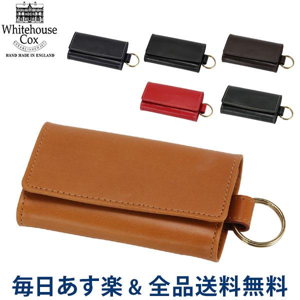 [全品送料無料] Whitehouse Cox ホワイトハウスコックス Keycase Size CLOSE 6.5 × 11.5cm OPEN 19.5 × 11.5cm S9692 キーケース