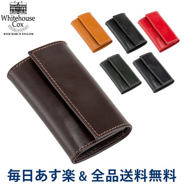 [全品送料無料] ホワイトハウスコックス Whitehouse Cox キーケース ブライドルレザー キーホルダー S5794 Keycase Solid Colour メンズ レディース キーリング
