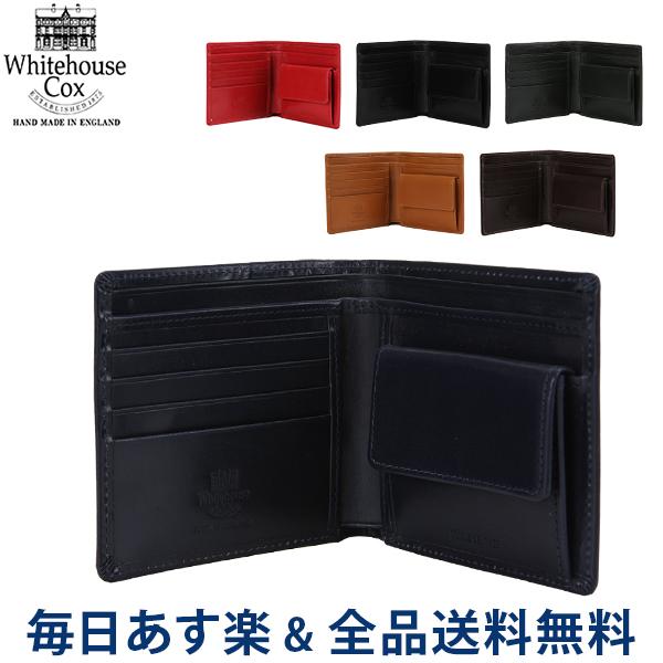 [全品送料無料] Whitehouse Cox ホワイトハウスコックス Wallet Coin Purse CLOSE 10cm × 11cm OPEN 10cm × 22.5cm S7532 財布