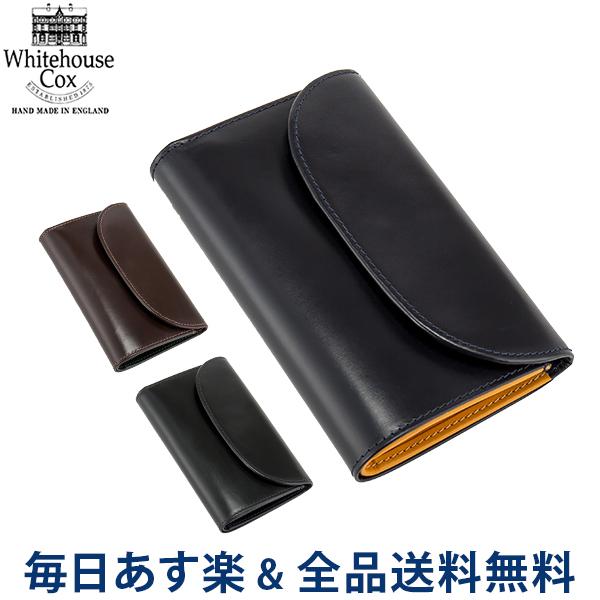 [全品送料無料] ホワイトハウスコックス Whitehouse Cox 財布 三つ折り財布 小銭入れ付き ブライドルレザー S7660 Three Fold Purse Bridle Leather メンズ レディース