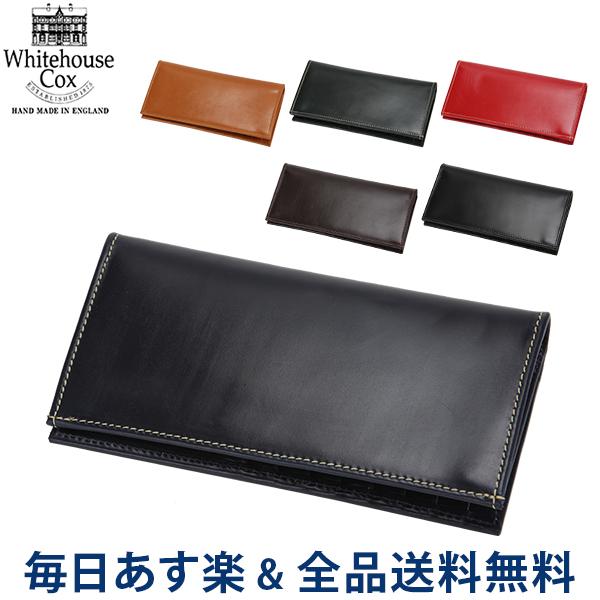 【GWもあす楽】[全品送料無料] Whitehouse Cox ホワイトハウスコックス Fold Tab Purse CLOSE 9.0 × 17.5cm OPEN 19.5 × 17.5cm S9697 財布 あす楽