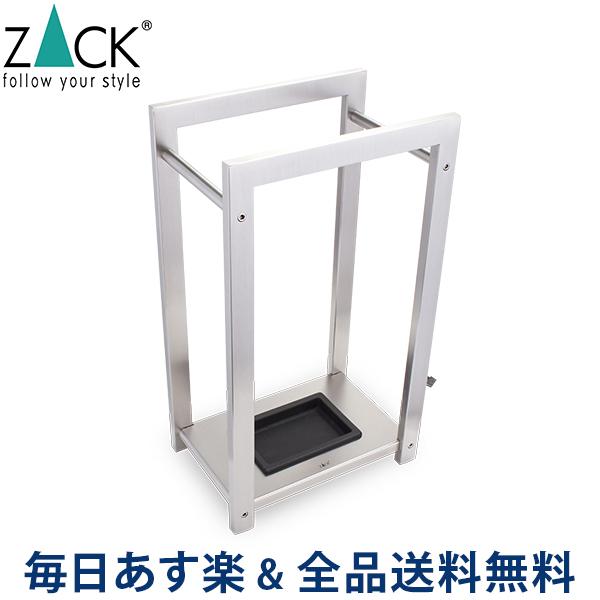 【2点300円OFFクーポン 4/15まで】 [全品送料無料] ザック ZACK アンブレラスタンド ATACIO 50455 umbrella stand Stainless シンプル 傘立て インテリア 大容量 ステンレス