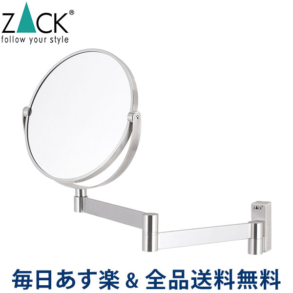 【2点300円OFFクーポン 4/15まで】 [全品送料無料] ザック ZACK ウォールミラー FRESCO 40109 Kosmetikspiegel Stainless 壁掛け 化粧 鏡 インテリア ステンレス
