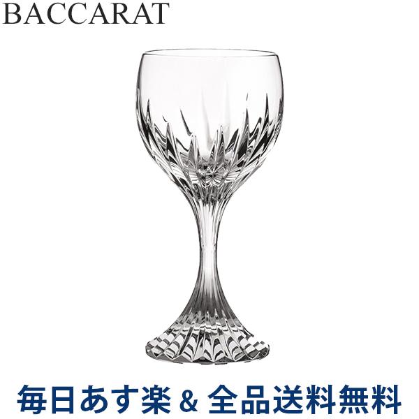 2点以上200円OFF [全品送料無料] Baccarat (バカラ) マッセナ ゴブレット ワイングラス 1344102 MASSENA GLASS 2 クリア