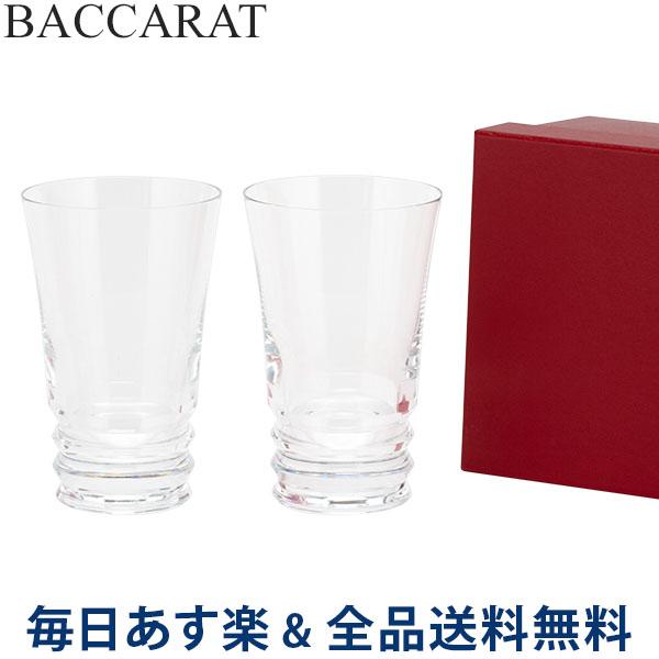 【2点300円OFFクーポン 4/15まで】 [全品送料無料] Baccarat (バカラ) ベガ ハイボールグラス (2個セット) VEGA HIGHBALL GLASS 2104383