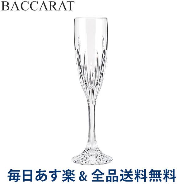 【2点300円OFFクーポン 4/15まで】 [全品送料無料] Baccarat バカラ Champagne Fruit & Cooler シャンパンフルート&クーラー JUPITER (Champagne Flu) ジュピター 2609210シャンペン スパークリング