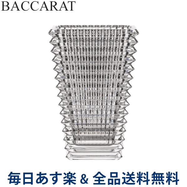 【2点300円OFFクーポン 4/15まで】 [全品送料無料] バカラ Baccarat アイ ベース 花瓶 スクウェア Sサイズ 2612989 Eye Vase フラワーベース クリスタル