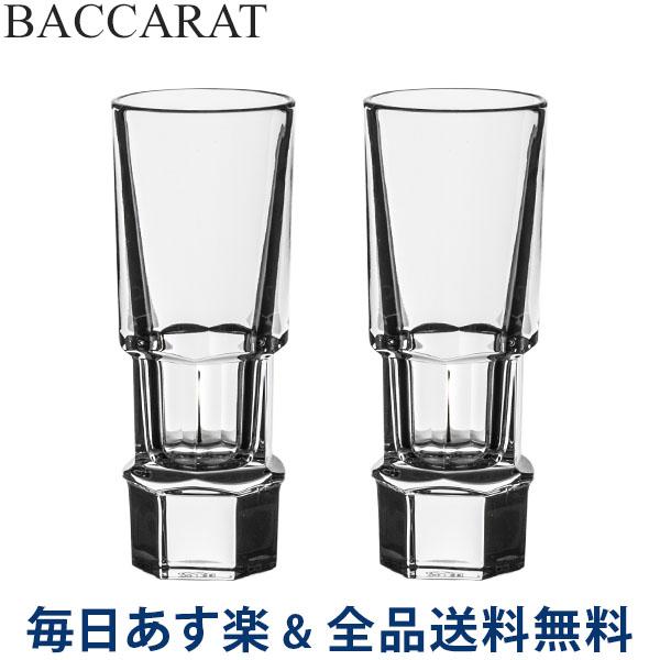 無料配達 [全品送料無料] バカラ Baccarat アビス ウォッカグラス 2個セット ショットグラス ペア 2603422 Abysse Vodka 2 Set ペアグラス 贈り物, アシカリチョウ 1e792be8