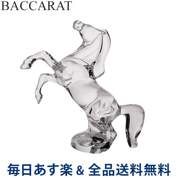 【2点300円OFFクーポン 4/15まで】 [全品送料無料] バカラ Baccarat フィギュア 置物 いななく馬 オブジェ 2102328 クリア Cheval Horse クリスタル