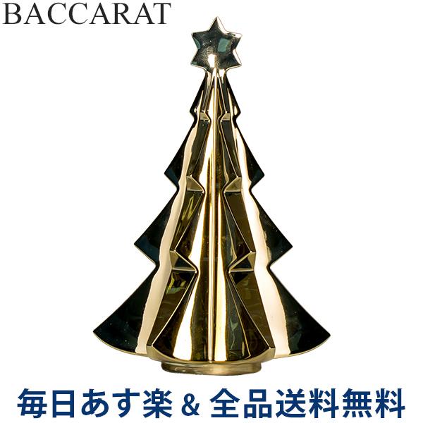 2点以上200円OFF [全品送料無料] バカラ Baccarat クリスマスオーナメント ノエル メリベル ツリー ゴールド 置物 インテリア 2811845 Noel Tree