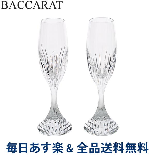 【あす楽】[全品送料無料] バカラ Baccarat マッセナ シャンパンフルート ペア 160mL シャンパングラス 2811797 Massena Champagne Flute Clear グラス 食器 ワイングラス