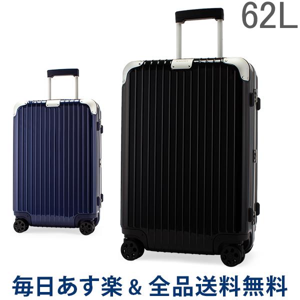 【2点300円OFFクーポン 4/15まで】 [全品送料無料] リモワ RIMOWA 【Newモデル】 ハイブリット 88363624 チェックイン M 62L 4輪 スーツケース Hybrid Check-In M キャリーケース 旧 リンボ