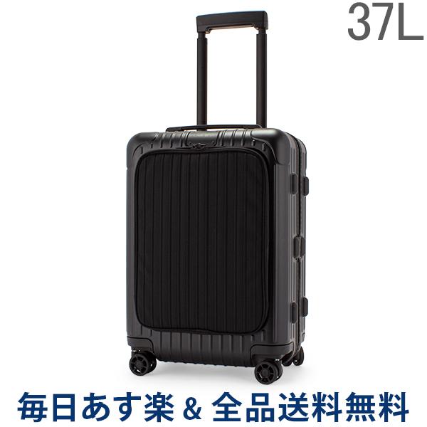 【2点300円OFFクーポン 4/15まで】 [全品送料無料] リモワ RIMOWA 【Newモデル】 エッセンシャル スリーブ 84253634 キャビン 37L 4輪 スーツケース Essential Sleeve Cabin 旧 ボレロ